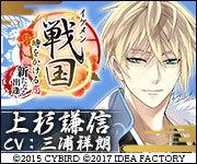 banner_180_150_kennsin.jpg
