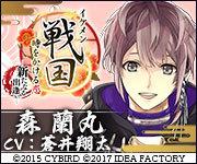banner_180_150_ranmaru.jpg