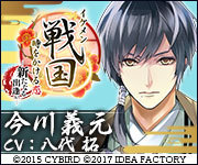 banner_180_150_yoshimoto.jpg
