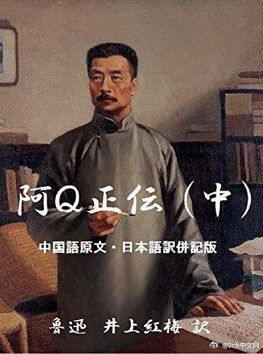 180611-005.jpg