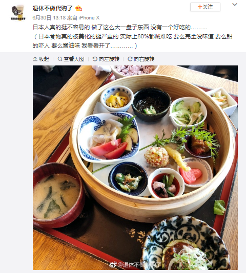 180708-002.png