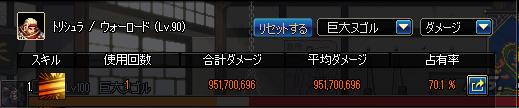 2018_07_17_01