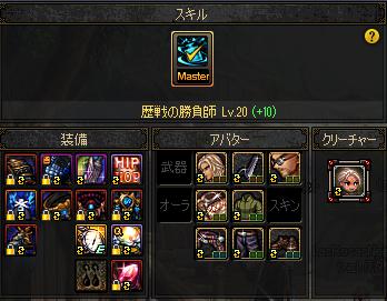 2018_07_20_05