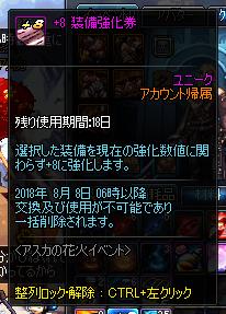 2018_07_21_03