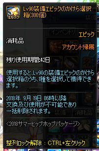 2018_08_08_06