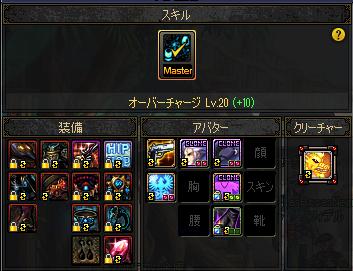 2018_08_09_01