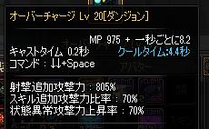 2018_08_09_03