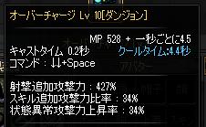 2018_08_09_04