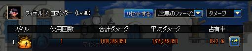 2018_08_09_08
