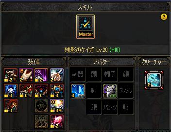 2018_08_24_01