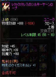 2018_08_24_03