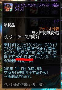 2018_08_25_02