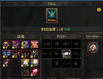 2018_09_15_07