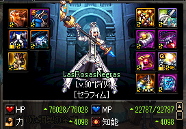 2018_09_19_05