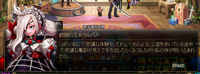 2018_09_19_09