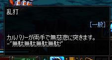 2018_09_19_10