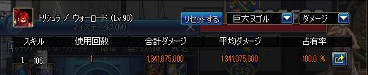 2018_09_21_02