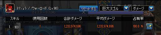 2018_09_21_03