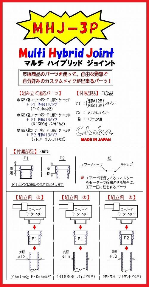HMJ1.jpg