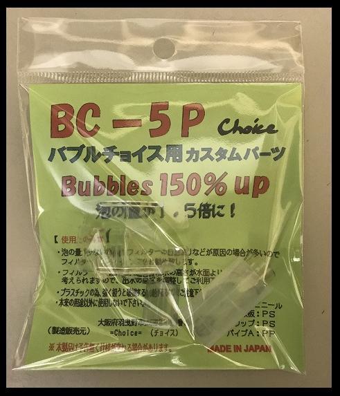 bb22.jpg