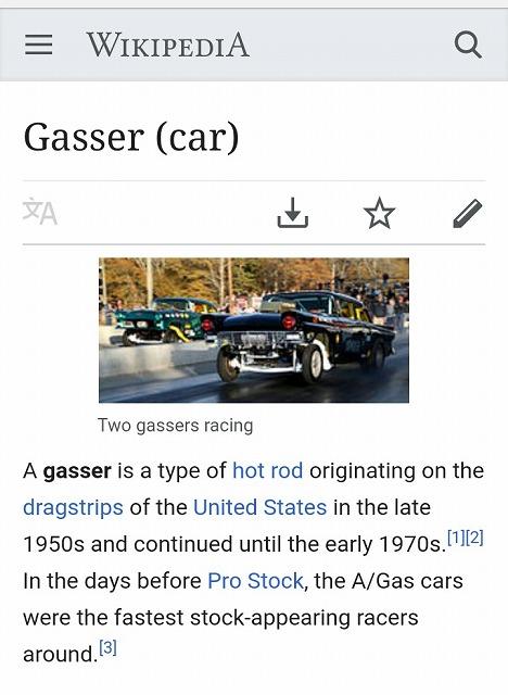 gasser20180507-1.jpg