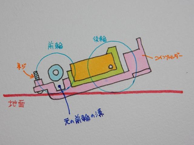 hakotora-chassis-15.jpg