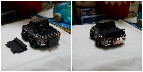 hakotora-tail-10.jpg