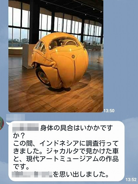 shouchan-gazou7.jpg