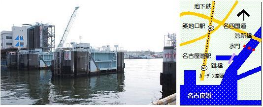 堀川口水門マップ