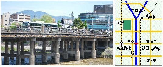 三条大橋マップ