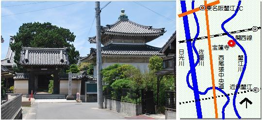 蟹江イブキマップ