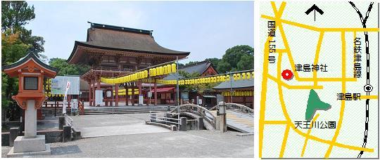 津島神社マップ
