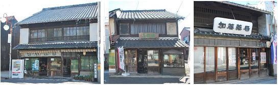 津島のお店G