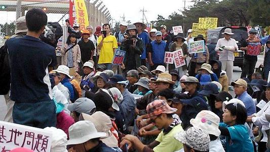 沖縄   反対活動
