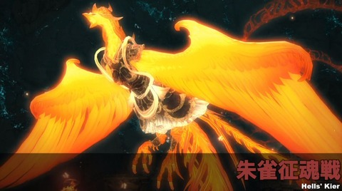 【FF14】9月18日【パッチ4.4】2