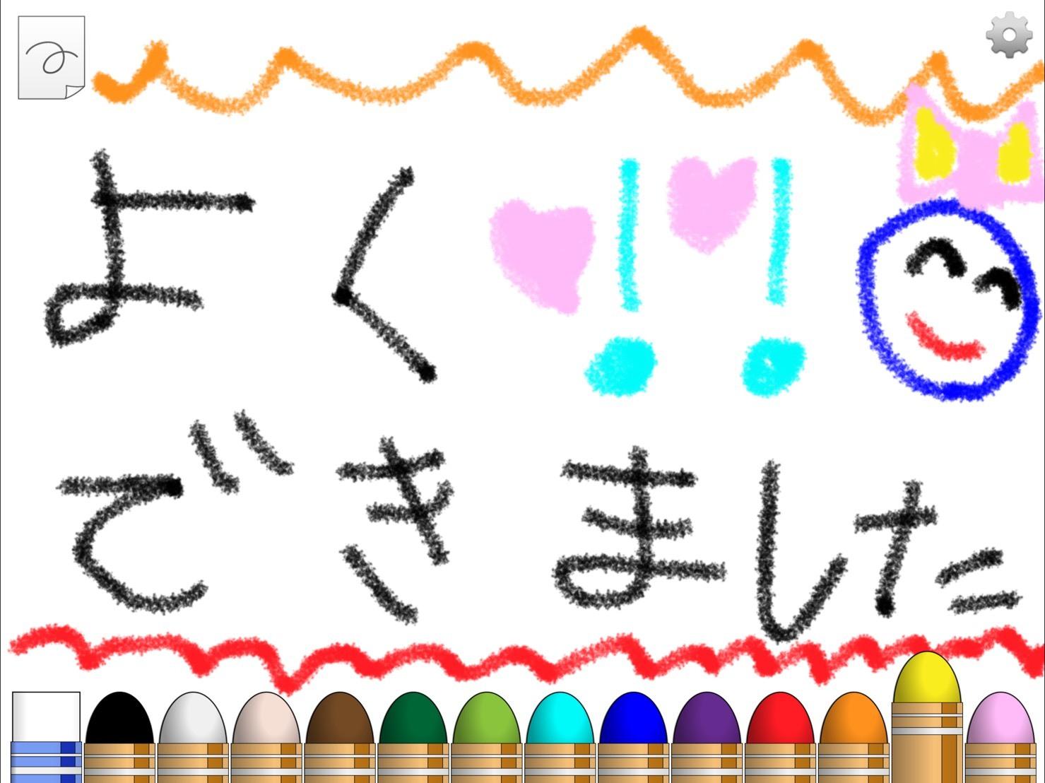 IMG_1847.jpg