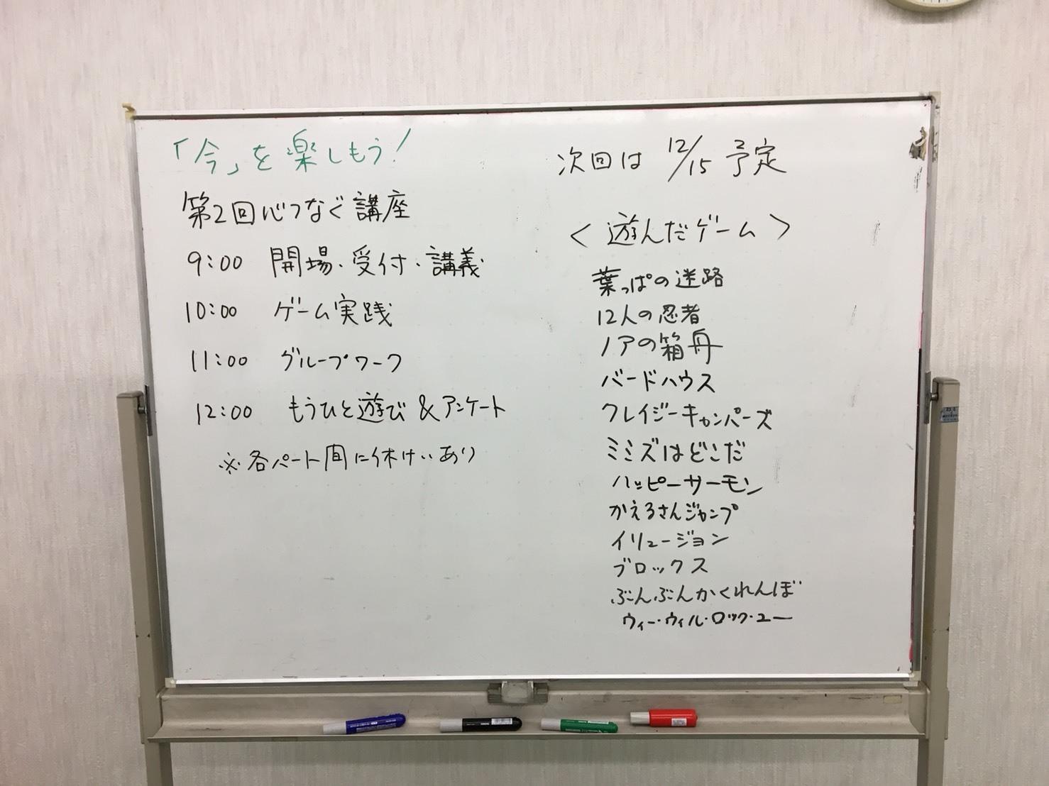 S__12738579.jpg