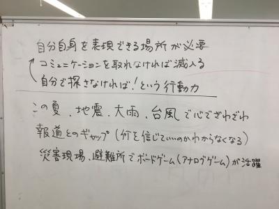 S__12738580.jpg