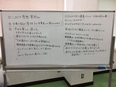 S__12738581.jpg