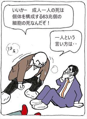 宇宙刑事③