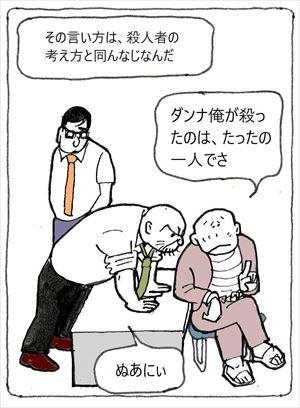 宇宙刑事④
