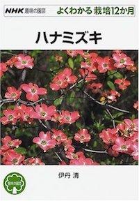 G-hanamizuki_201807170736210a8.jpg