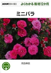 G-minibara_201808220754162ac.jpg