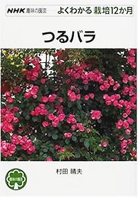 G-turubara_20180810073548608.jpg