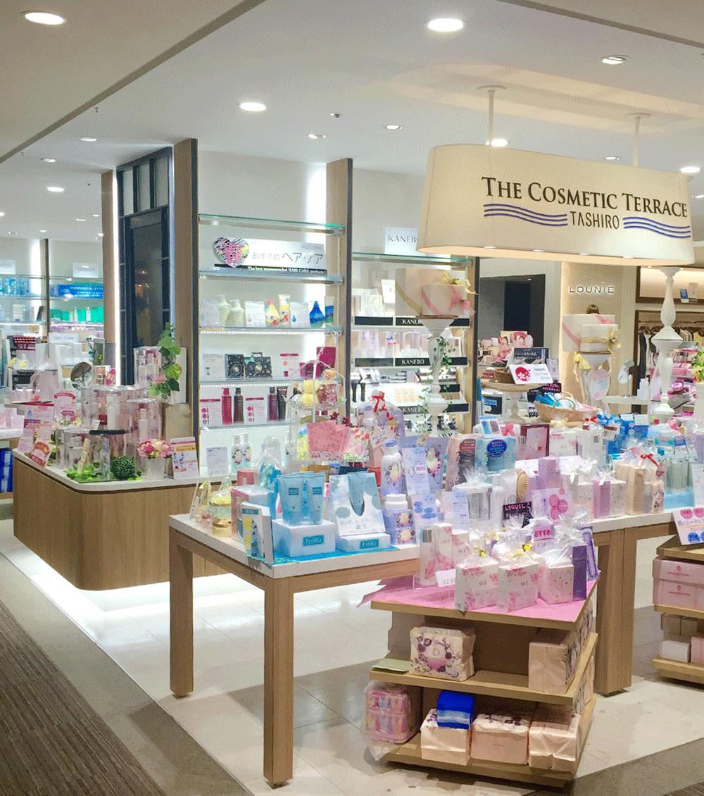 蒲田店2018
