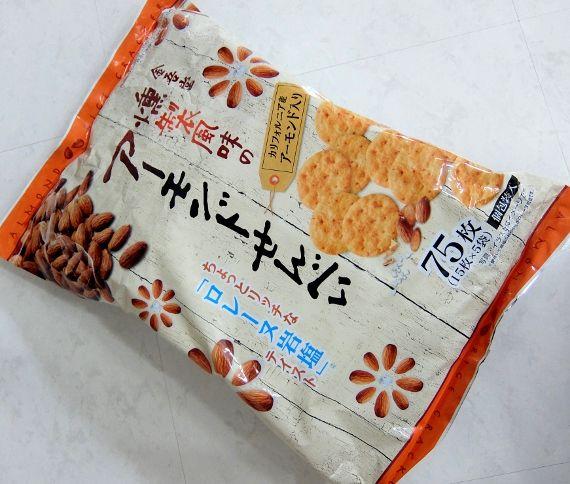 コストコ ◆ 燻製 アーモンド煎餅 878円也 ◆