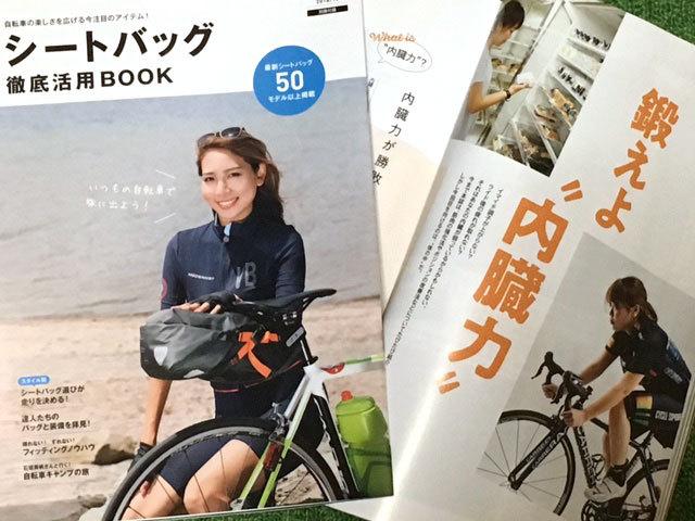 cyclesports201810.jpg