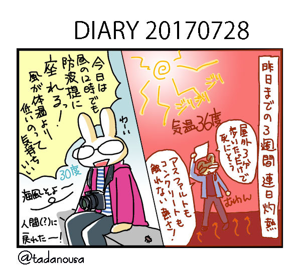 180728