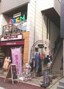 東京_バンビーニ_20180327-28_005