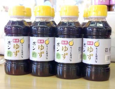 キッコーニホン_ゆずポン酢 180601